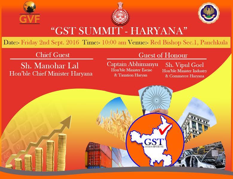 GST Summit Haryana